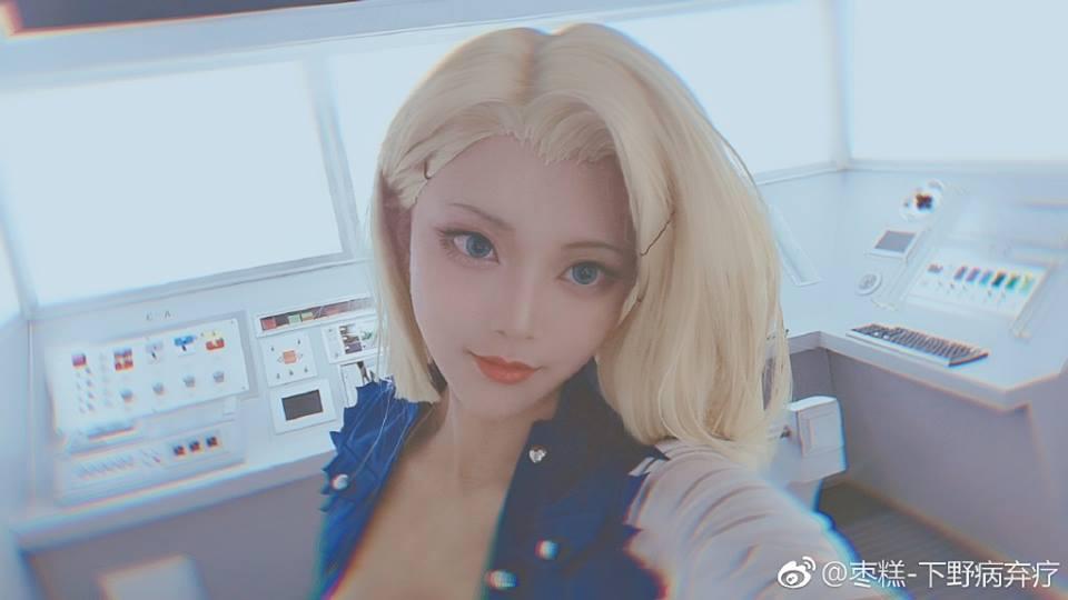 Kagura Miko As Android 18