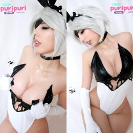 2B! Bunny Version By Kate Key