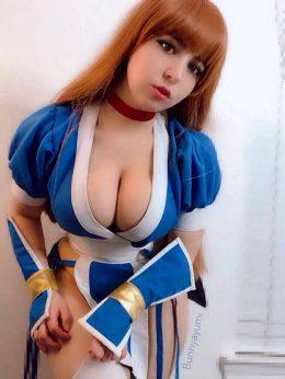 Kasumi By Bunny Ayumi