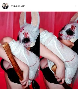 Mira Mioki Dead By Daylight Cosplay